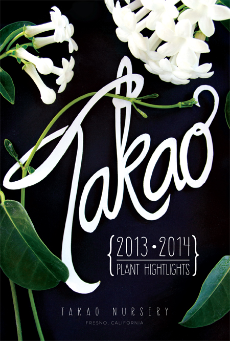Takao Nursery Catalog 2013-2014
